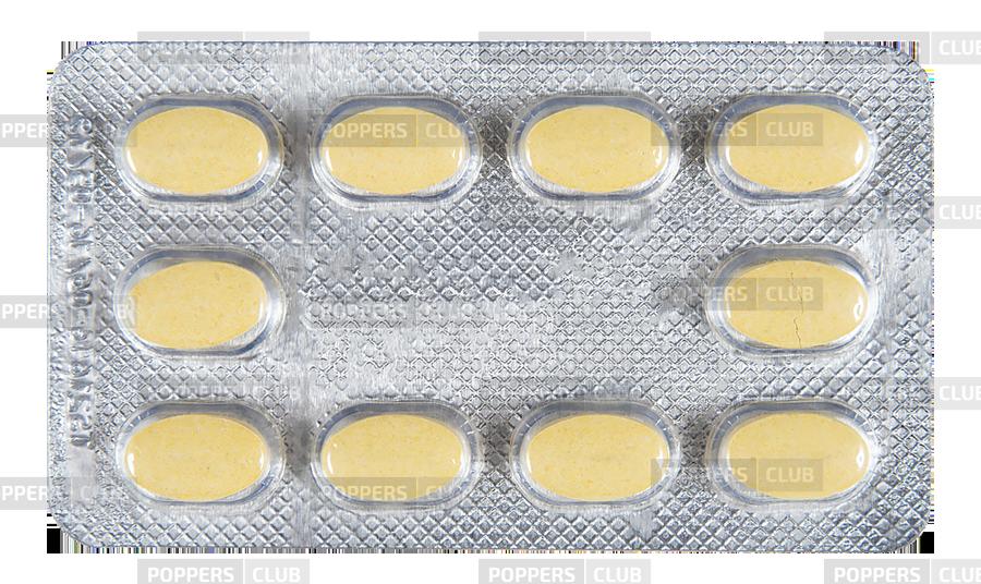 Аптеки купить сиалис 5 мг